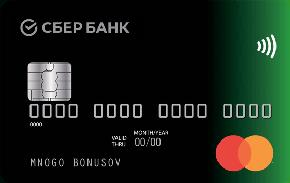 Сбербанк - Карта с большими бонусами
