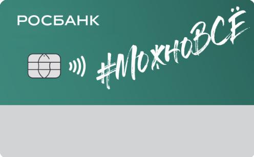 Росбанк - дебетовая карта Cashback RU