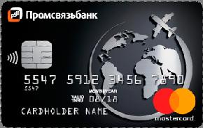 Промсвязьбанк - Карта мира без границ