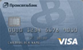 Промсвязьбанк - дебетовые карты
