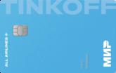 Тинькофф Банк - All Airlines дебетовая