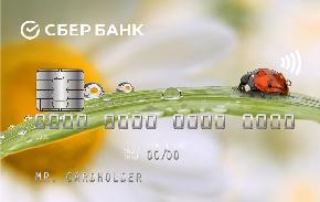 Сбербанк - Дебетовая карта Классическая с Индивидуальным Дизайном