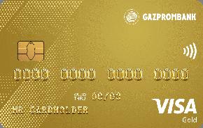 ГазПромБанк Умная карта Visa Gold