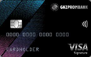 ГазПромБанк Умная карта Visa Signature