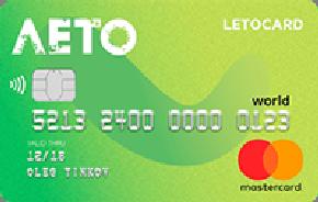 Tinkoff LetoCard Кредитная