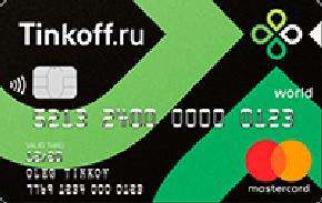 Tinkoff Перекресток Кредитная