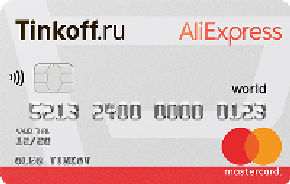 Tinkoff Aliexpress Кредитная карта