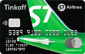 Tinkoff S7 Airlines Кредитная