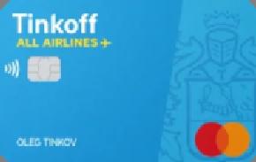 Тинькофф ALL AirLines Кредитная