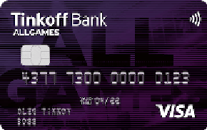 Tinkoff ALL Games Кредитная