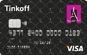 Tinkoff Рандеву Кредитная карта