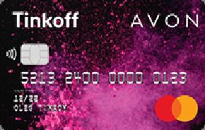 Tinkoff AVON Кредитная карта